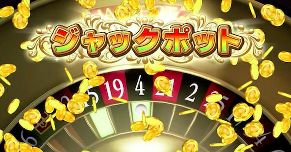 カジノで効率的に稼ぐ方法