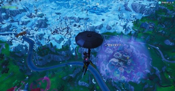 「裂け目ゾーンを訪れる」シーズンX(10)世界衝突チャレンジ
