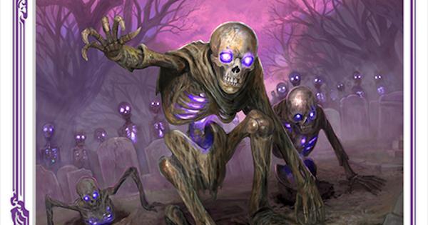 紫属性のカード一覧