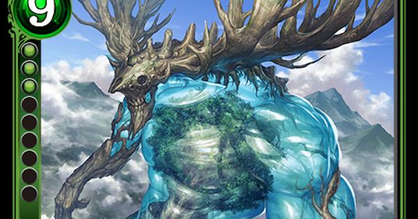 「千年杉」ヤクーツォークのカード情報と評価