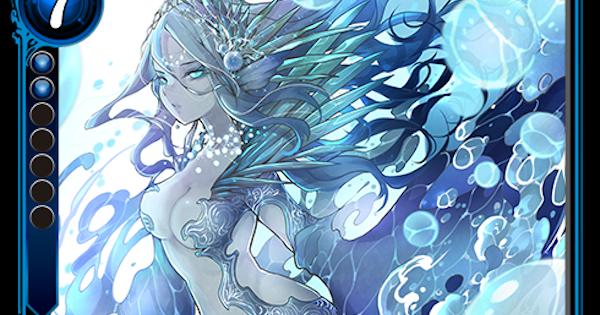 「水の女王」ナイアスのカード情報と評価