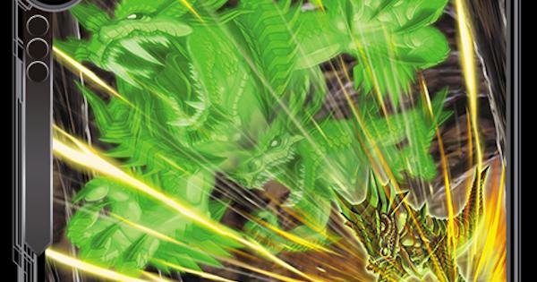 練気獣エルサウルのカード情報と評価