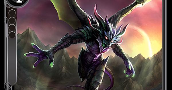 アシッド・ドラゴンのカード情報と評価