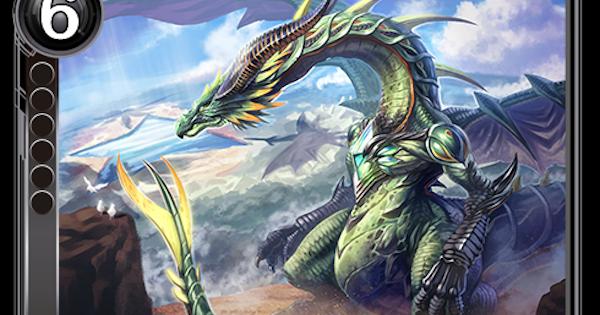 エメラルド・ドラゴンのカード情報と評価