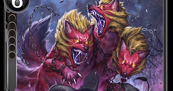 「魔犬」ケルベロス・クリムゾンのカード情報と評価