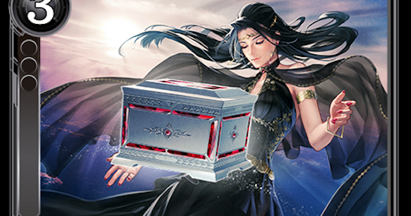 「箱を抱く者」パンドリアのカード情報と評価