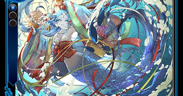 「導きの乙姫」マリーサのカード情報と評価