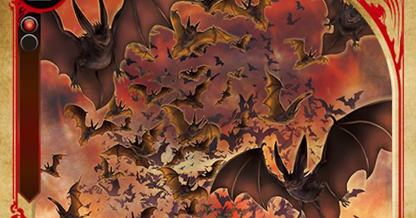 コウモリの攪乱のカード情報と評価
