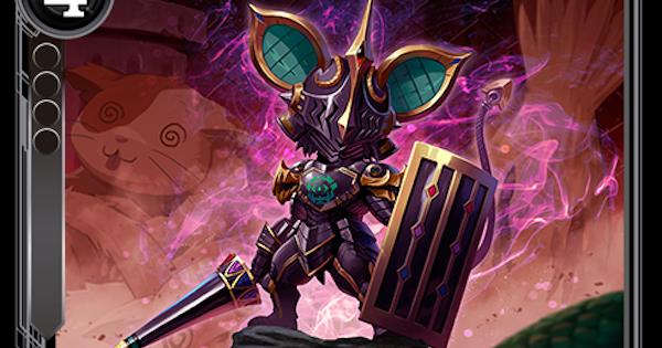 「悪の鼠騎士」イーブのカード情報と評価