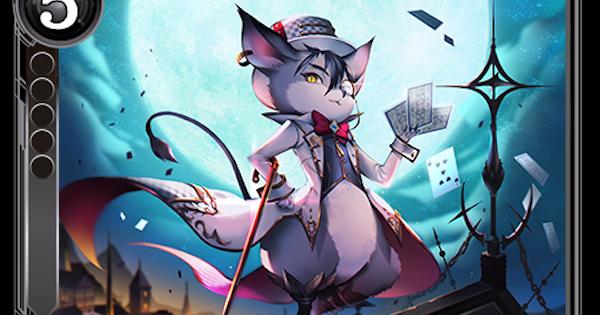 「甦の鼠騎士」リザのカード情報と評価