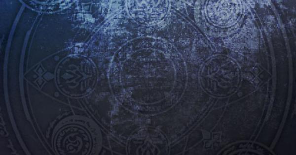プランダー・スカルの詳細と作成に必要な素材