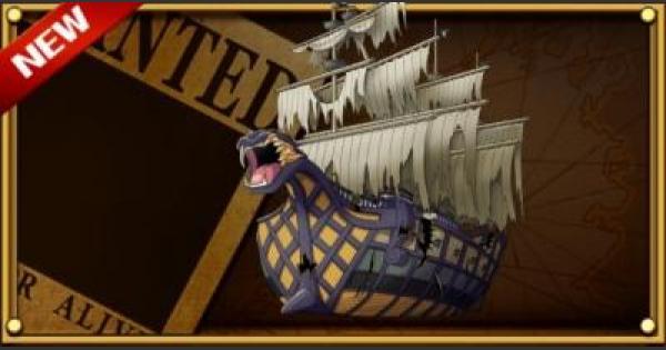 【船】クリークの「ドレッドノート・サーベル号」