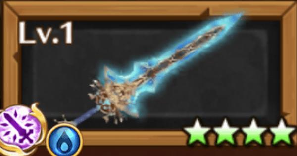 レイチェルモチーフ武器/魔剣オルナの評価