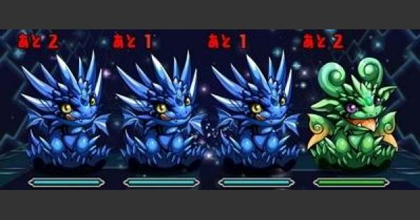 伝説の大地(天元の黒龍)ノーコン攻略と周回パーティ