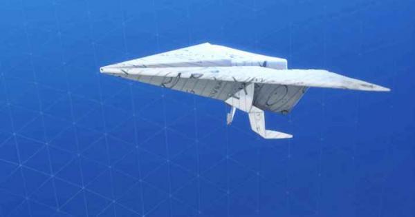 グライダー「紙飛行機」の情報
