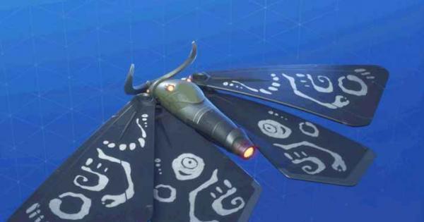 グライダー「フラッターバグ」の情報