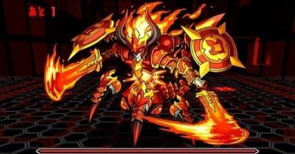 火と光の機甲龍(超地獄級)ノーコン攻略とスキル上げ