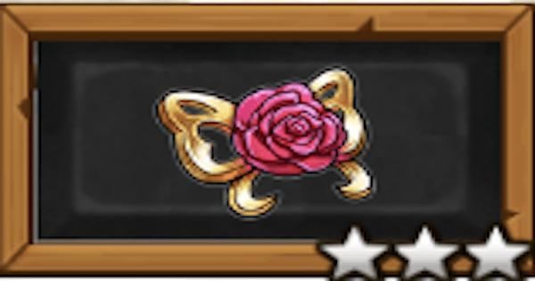 赤薔薇の胸飾りの効果と入手方法