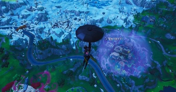 裂け目ゾーンの場所   ミーティオリックライズチャレンジ攻略