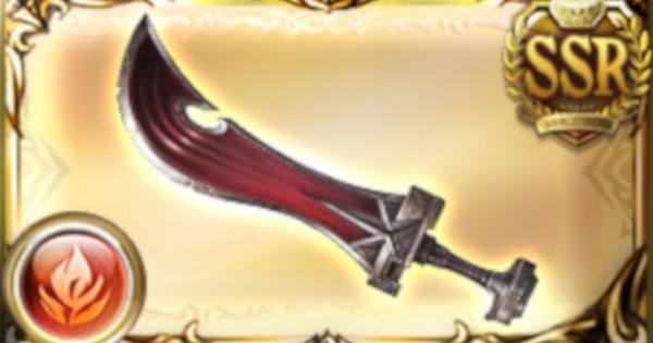 メタル・デストロイヤー(コロ刀)の評価|コロッサス解放武器