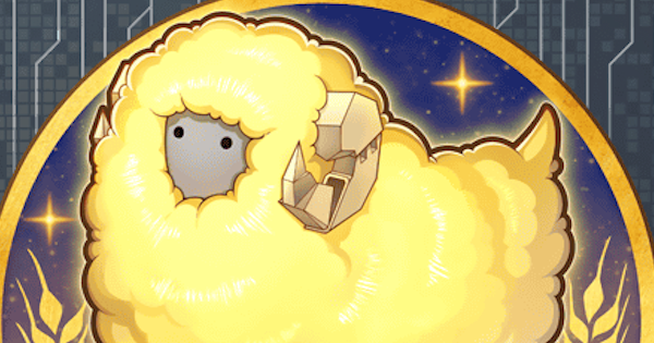 『貴方の忠実なる羊』の性能