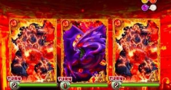 デーモンズブレイダー『殲炎級』ノーデス攻略&デッキ構成