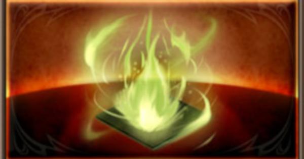 『栄華の炎』の入手方法/集め方と周回場所