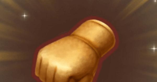 採掘王のてぶくろの入手方法と強化素材