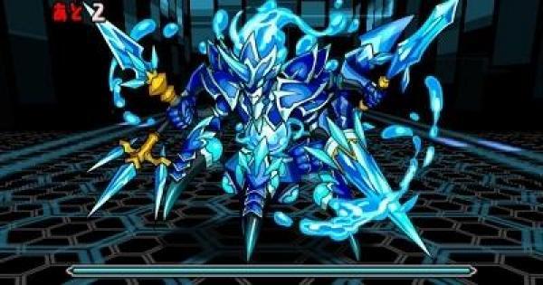 水と闇の機甲龍(超地獄級)ノーコン攻略とスキル上げ