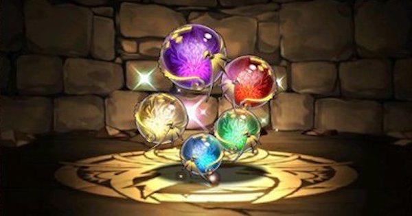 五大龍将軍の宝玉の使い道と入手方法