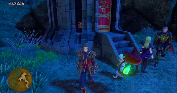 魔法の鍵の入手方法と扉の場所