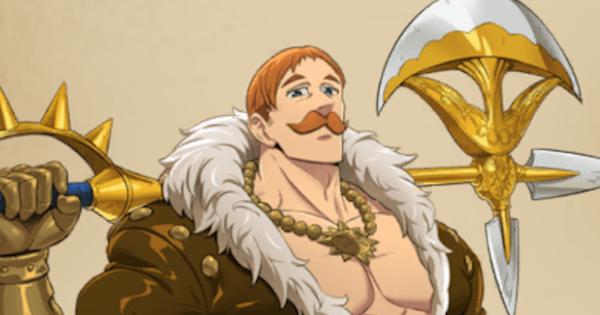 聖騎士エスカノール(太陽)の評価とおすすめ装備