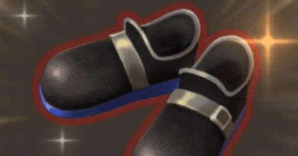 ブラックキャットシューズの入手方法と強化素材
