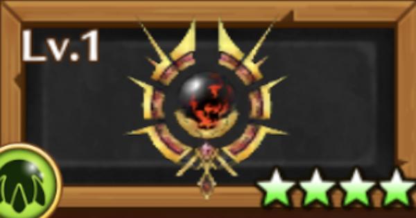 バールモチーフ武器/不遜の宝珠の評価