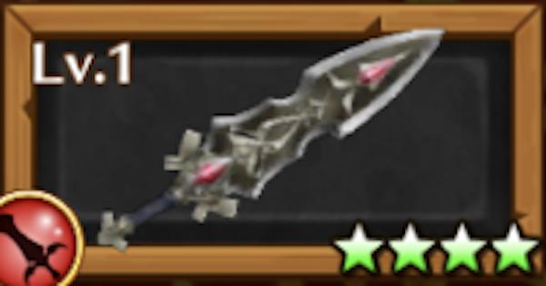 ホロウソードの評価/14島配布武器(剣)