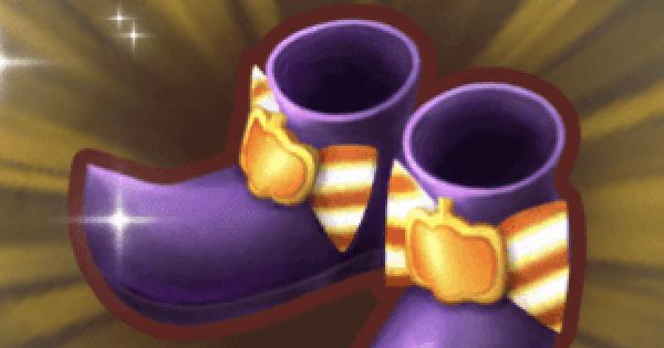 パンプキン魔女ミュールの入手方法と強化素材