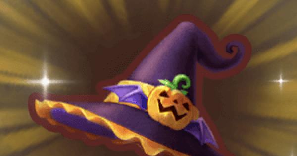 パンプキン魔女ハットの入手方法と強化素材
