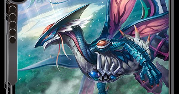 サファイア・ドラゴンのカード情報と評価