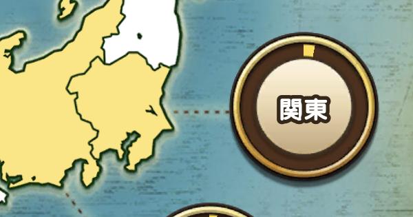 栃木のお土産とご当地モンスターのこころ