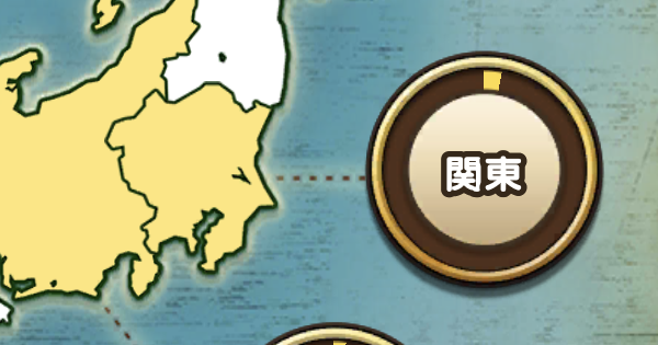 埼玉のお土産とご当地モンスターのこころ