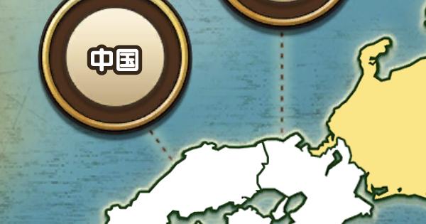 島根のお土産とご当地モンスターのこころ