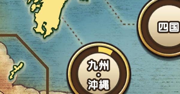 長崎のお土産とご当地モンスターのこころ