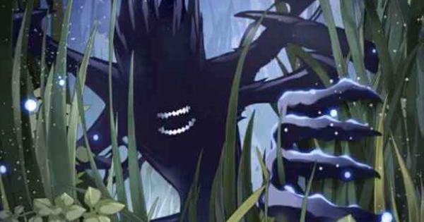 影の怪物(N)のスキルとステータス