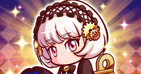 [ハロウィン]大戸ルカ(おおとるか)の評価とイベント