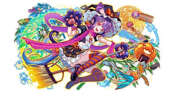 追星の魔光猫 織姫の評価