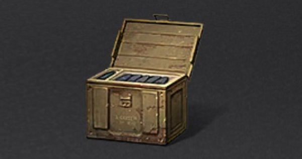 シンプル弾丸箱の用途と製作材料
