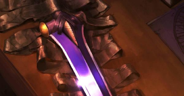 『アゾット剣』の性能
