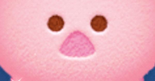 鼻がピンクのツム一覧