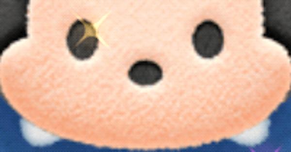 ツムツム 鼻の黒いツム