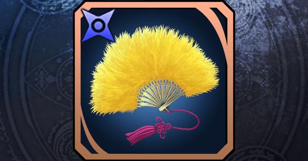 黄金色の羽扇子の詳細と作成に必要な素材